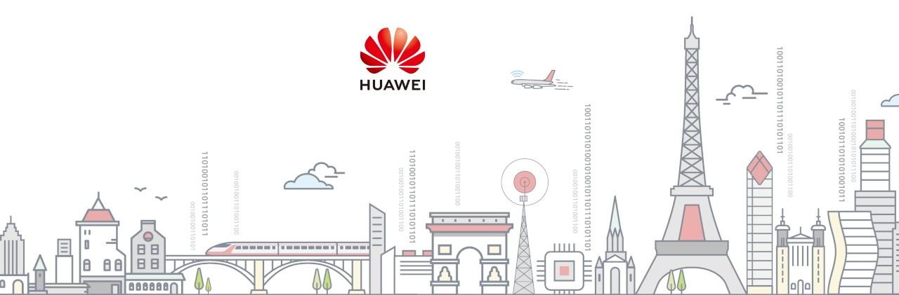 Huawei Smart City Tour 2021